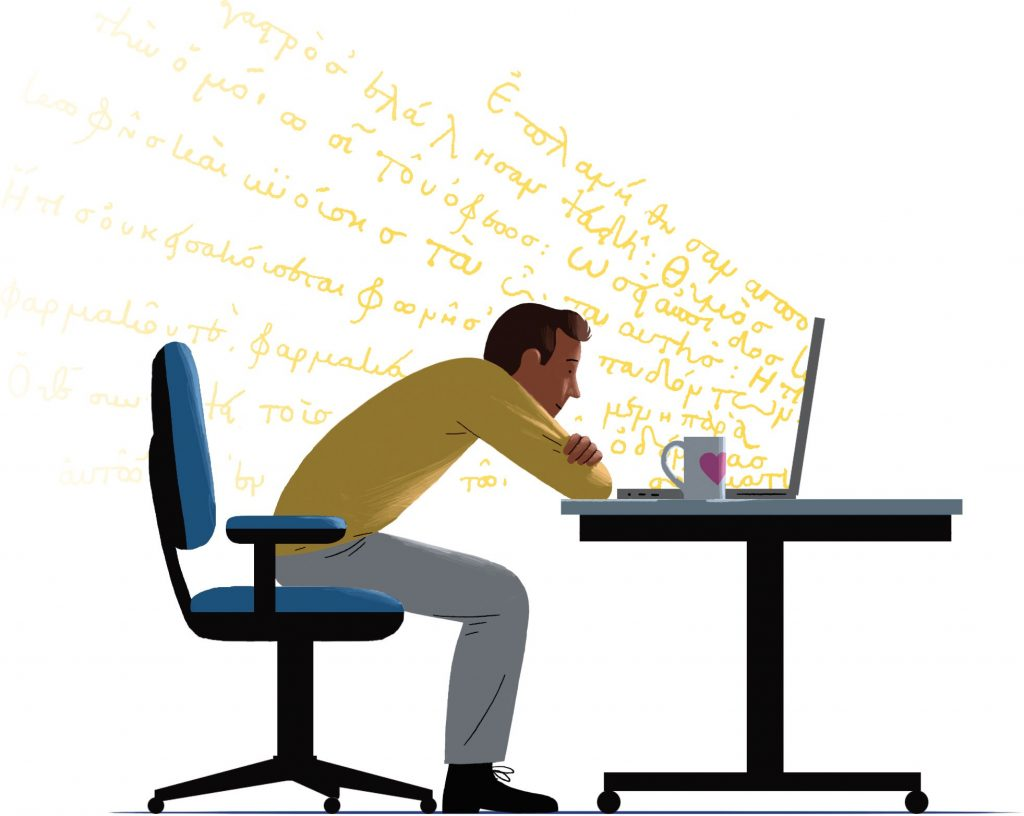 Reading Greek texts online