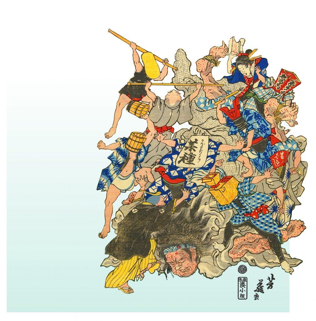 Defeating the Measles Demon, Utagawa Yoshifuji, Edo (Tokyo), 1862 . Colour print from woodblocks.