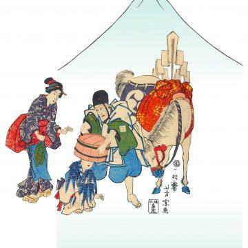 How to Alleviate Measles, Utagawa Yoshimune, Edo (Tokyo), 1862. Colour print from woodblocks.